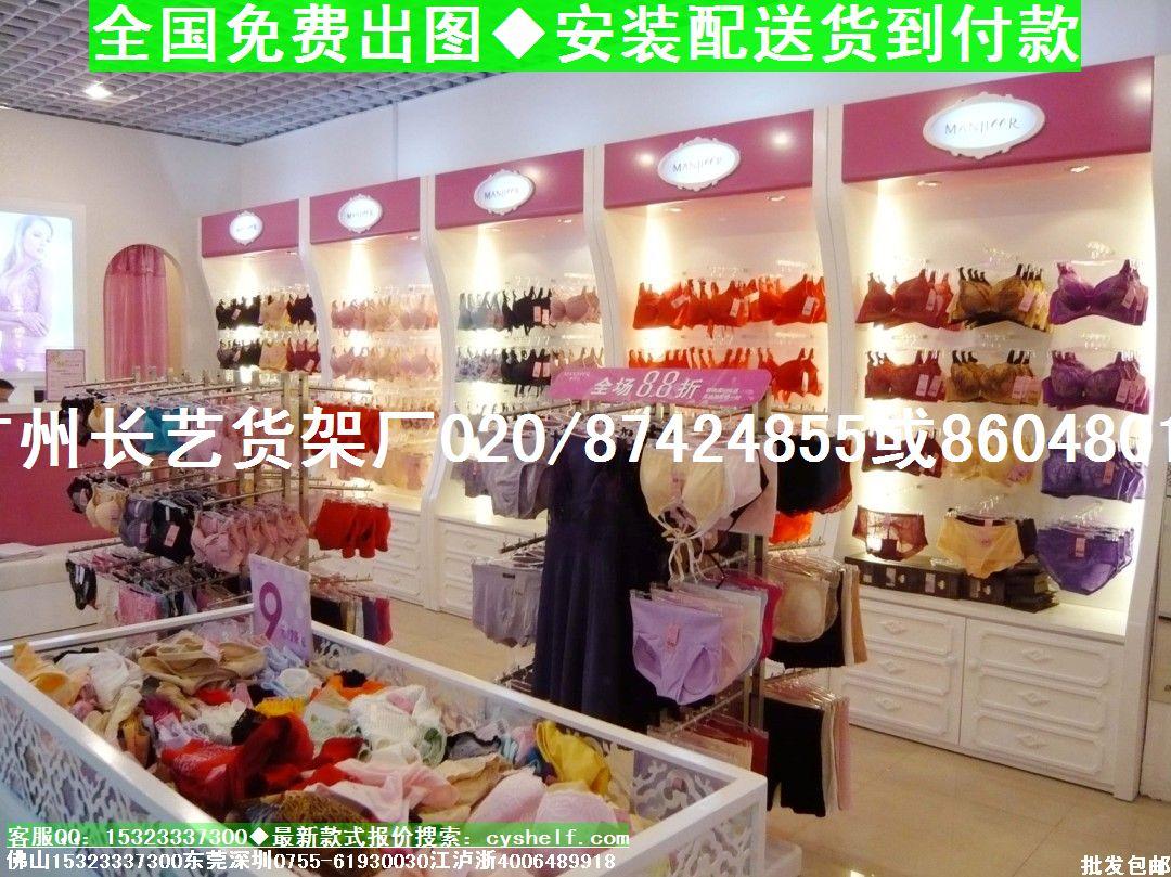 装修采购  > 广州长艺内衣货架展柜厂商场内衣店货架图片欧式内衣货架