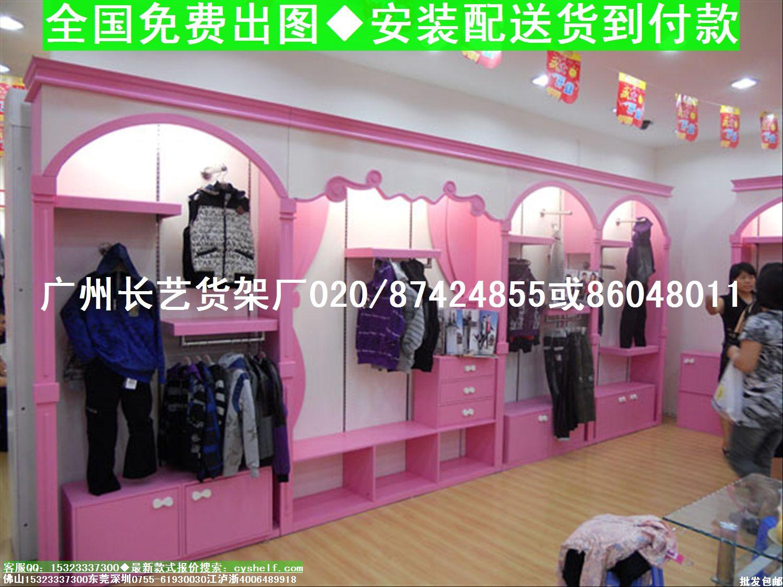 童装展柜效果图欧式童装展柜设计烤漆童装店展柜图片