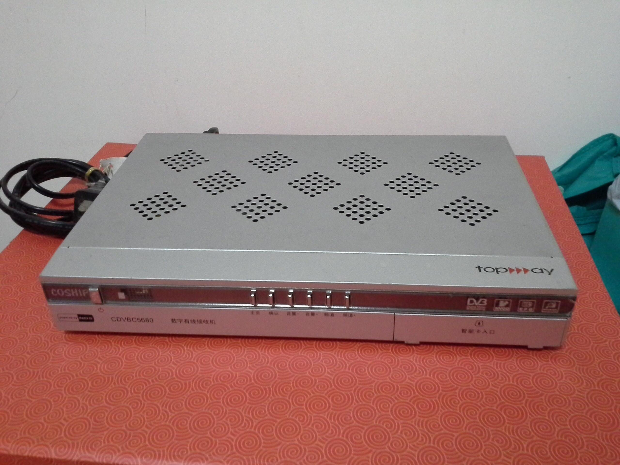 求个电视机顶盒 - 家在深圳-房网论坛