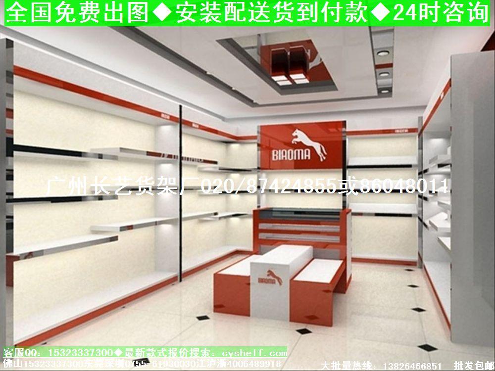 ███鞋店装修效果图 童鞋店装修图 女鞋店装修设计