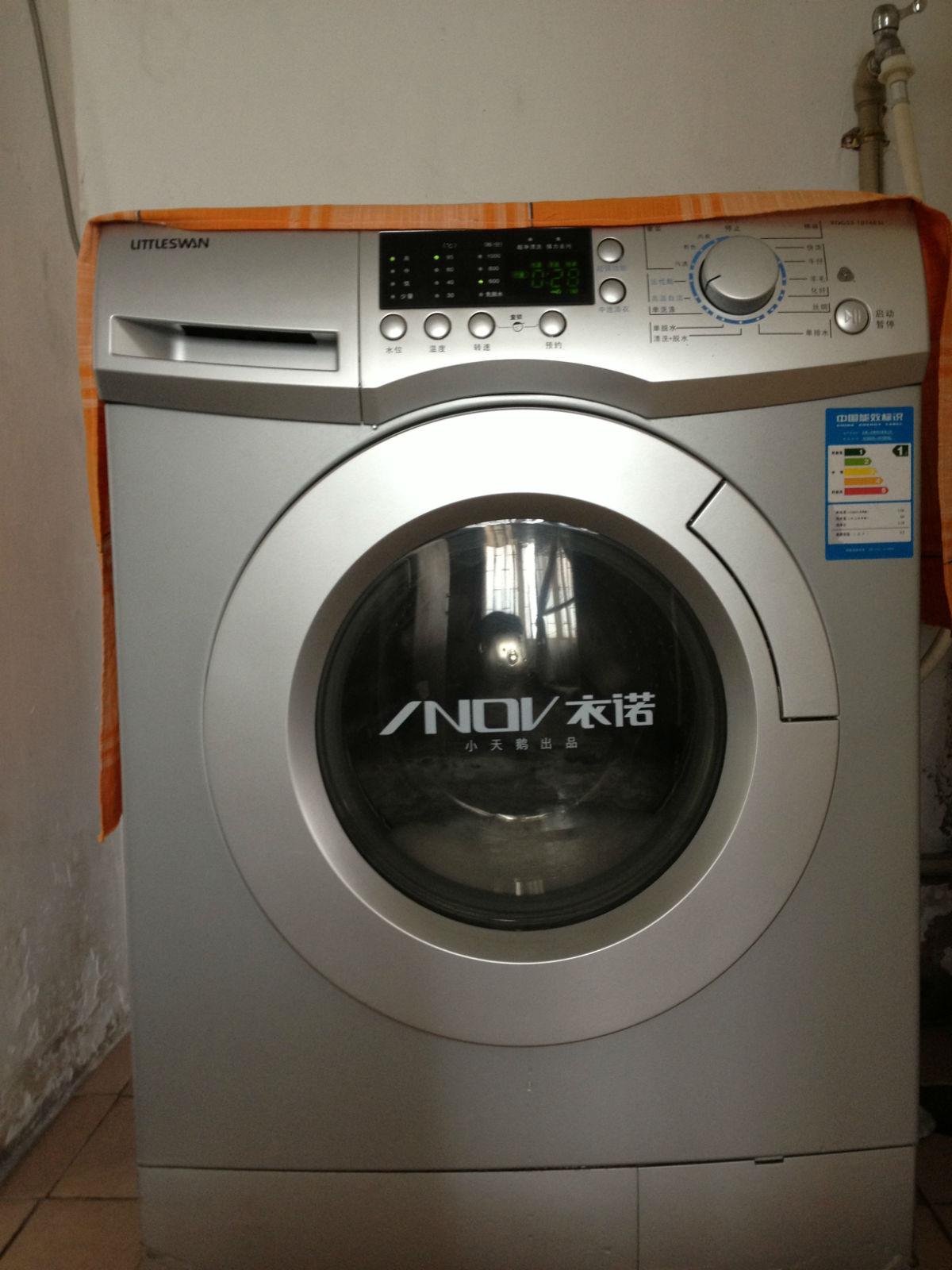 转让小天鹅九成新全自动滚桶洗衣机