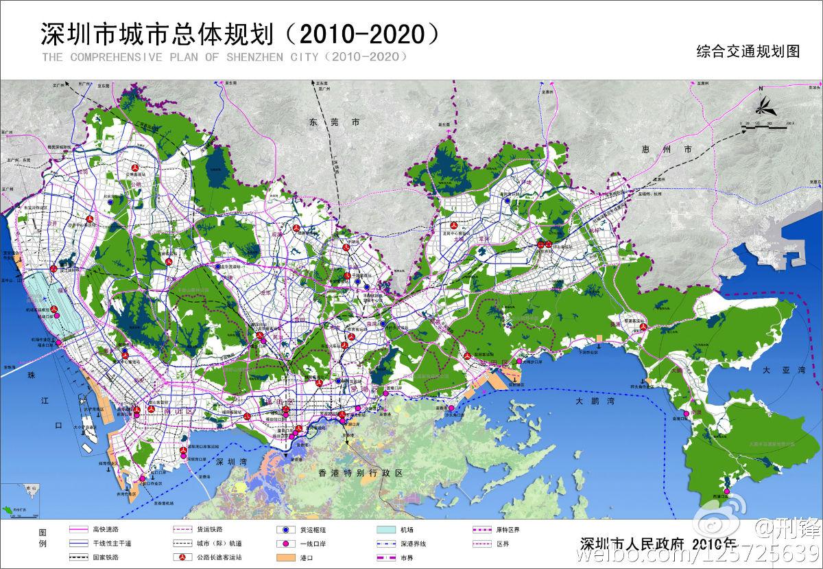 深圳市城市总体规划 2010 2020 综合交通规划图