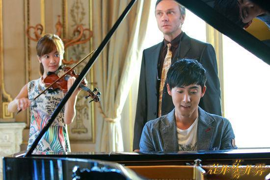 《花非花雾非雾》新剧照 张睿秀钢琴才艺