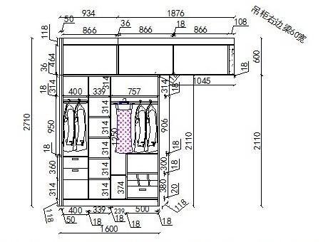 【求助】懂的帮看下三个衣柜结构图,哪个最实用?