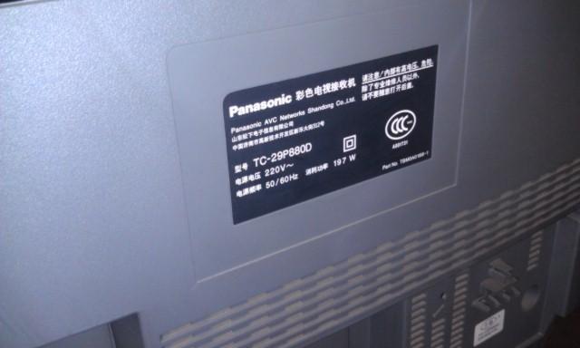 转老式29寸纯平旧电视机一台,松下tc-29p880d