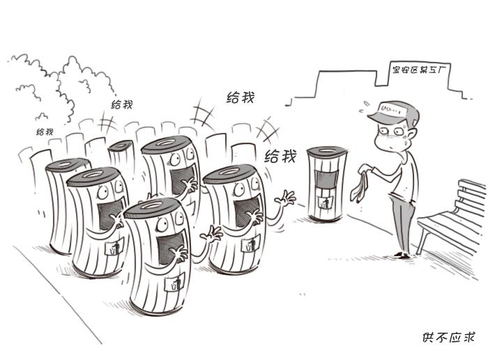 道摆放150个垃圾桶