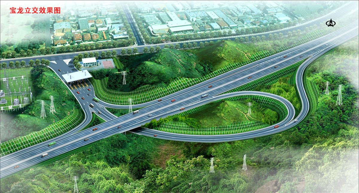 深圳市东部过境高速公路(宝龙立交效果图)