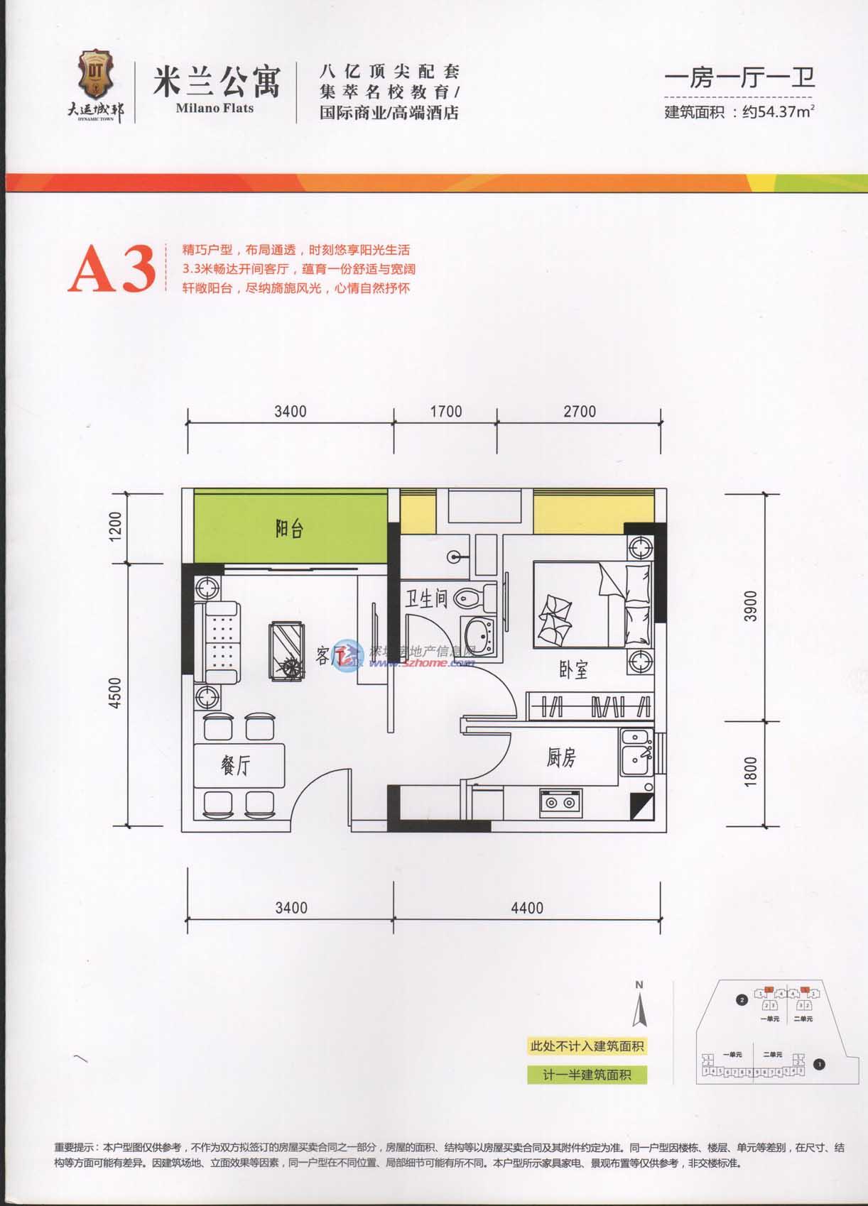 去看了 三期推出的公寓单位,户型结构还不错图片