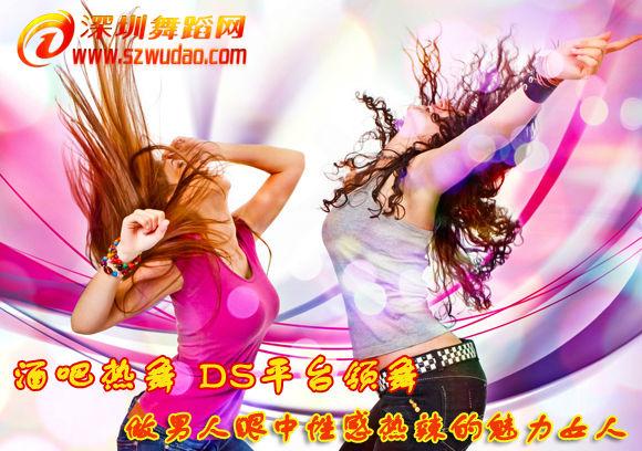 日韩同步具有现代流行元素的热舞基本动作