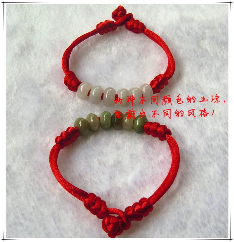手工红绳 天然玉石貔貅手链 招财辟邪,步步高升