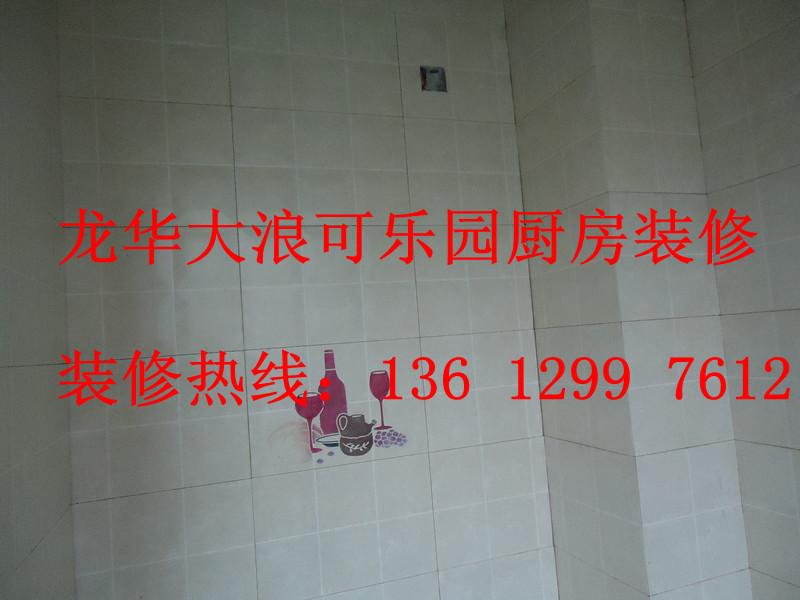 龙华 二手房简装修 深圳房地产信息网论坛
