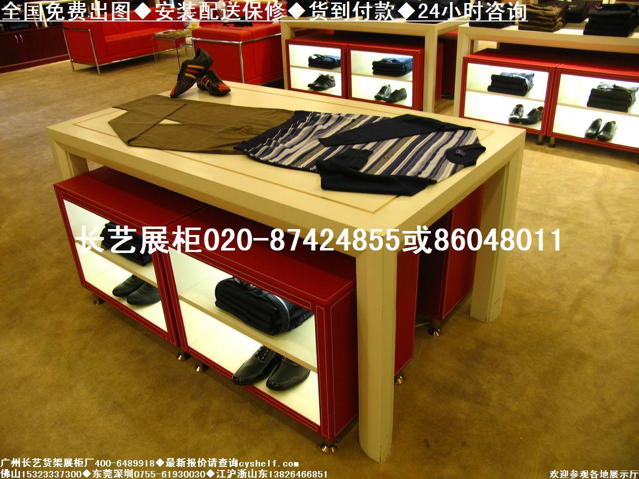 ███展柜效果图/欧式服装展柜图片/儿童服装展柜
