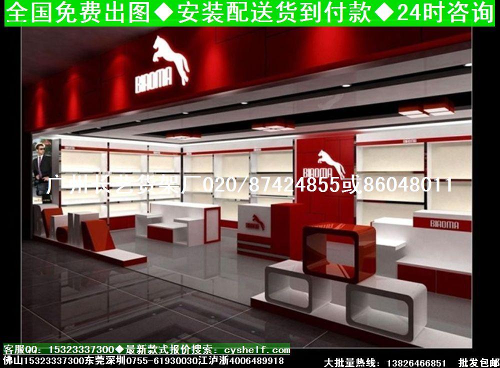 最新鞋店装修 商场鞋店装修效果图 品牌鞋店装修设计货架展柜高清图片