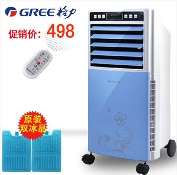 格力空调扇怎么样,格力单冷空调扇ks-0502db好吗?