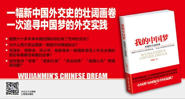 中国梦名言警句