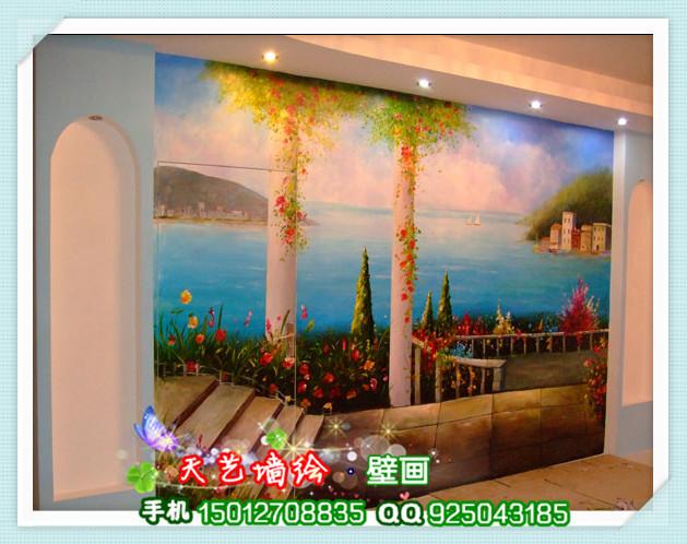 手绘墙画 - 家在深圳