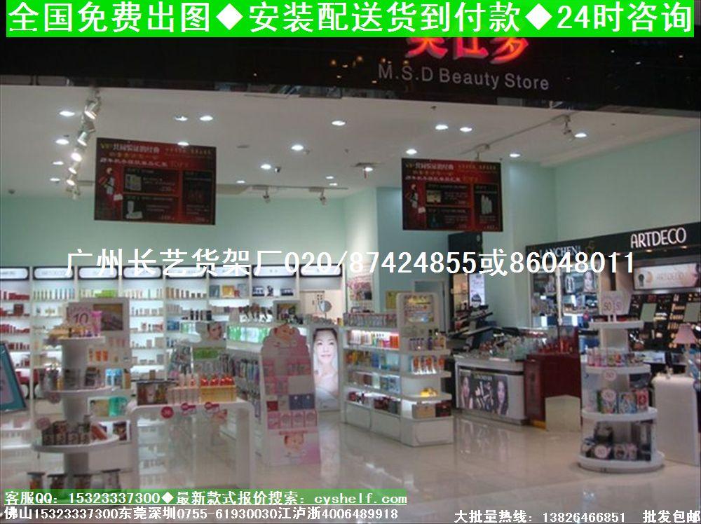███最新化妆品店装修/韩国化妆品店装修效果图█