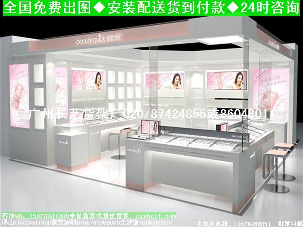 ███最新化妆品店装修/韩国化妆品店装修设计效果