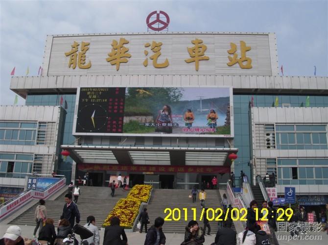 龙华汽车站高清图片