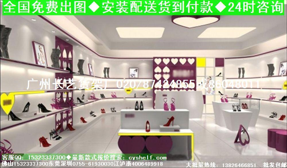 最新鞋店装修图鞋店设计效果图鞋子货架鞋子展示柜1