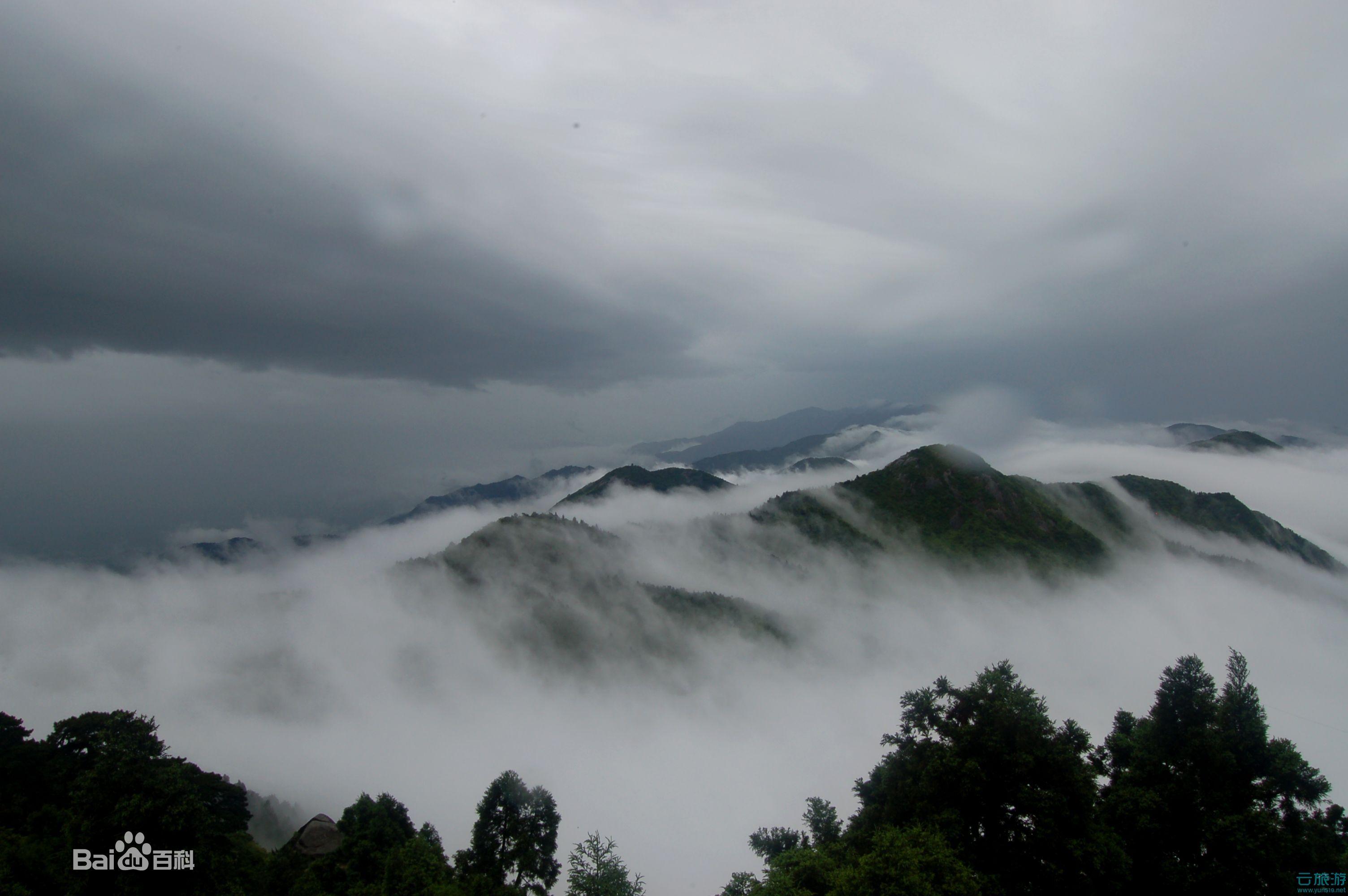 衡山风景(8张)五岳之中