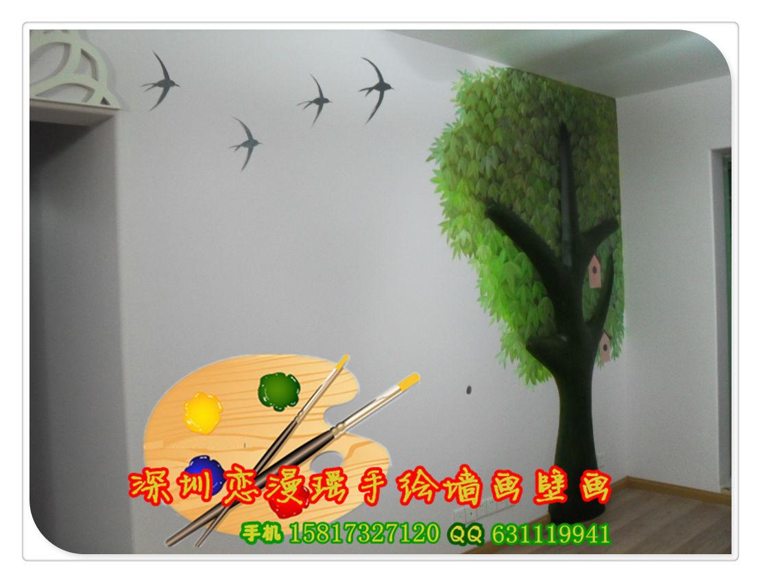 墙绘 恋漫生活 手绘墙画壁画 电视背景手绘 沙发背景墙 餐厅