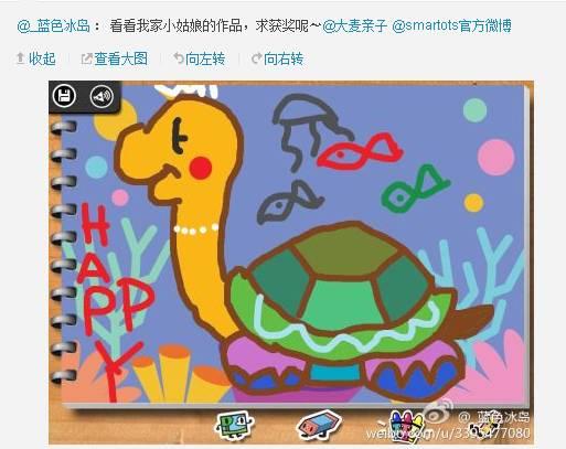 乌龟简单画画步骤图片