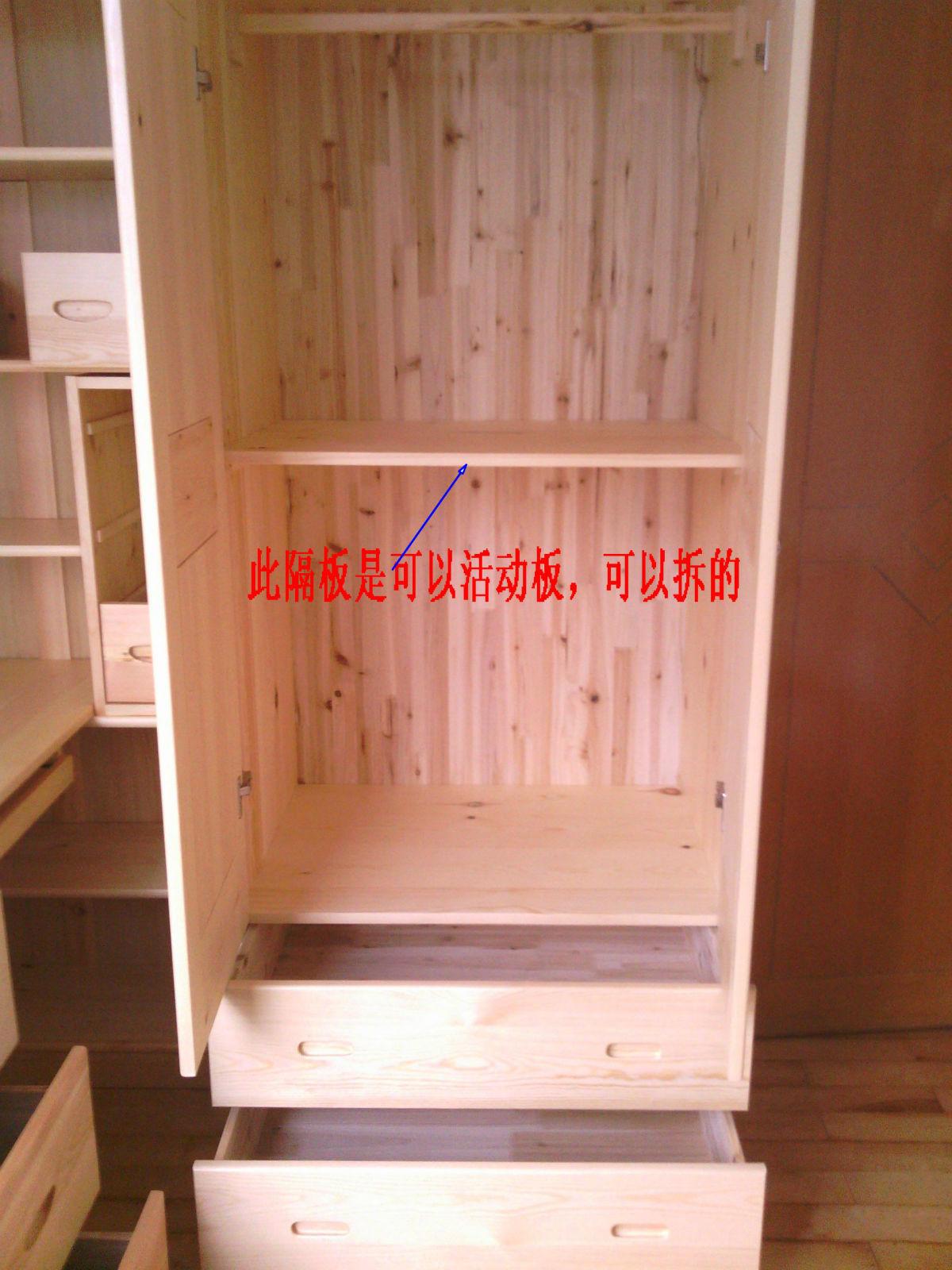 超低价转让全新松木儿童衣柜