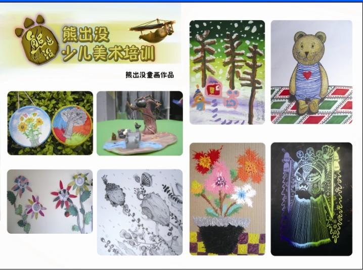 熊出没少儿儿童创意美术开课了!