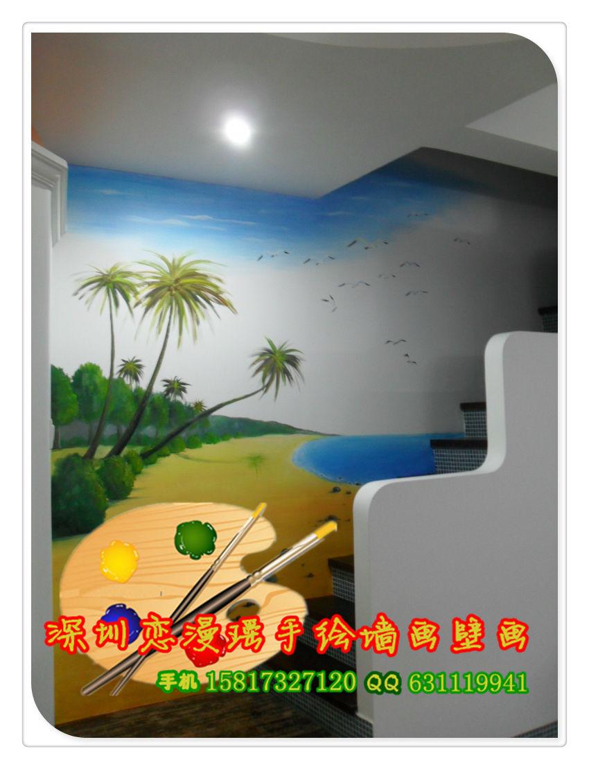竖幅海景墙绘壁画