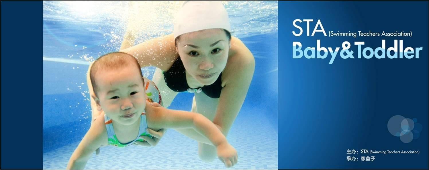 【亲子水上嘉年华】家盒子亲子游泳馆喊宝宝们来游泳啦