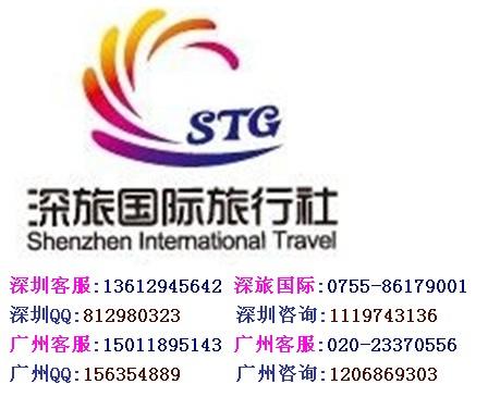 港澳游有哪些好的旅行社呢?
