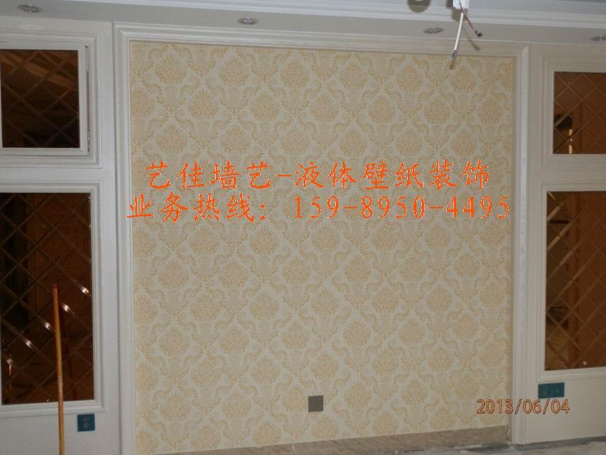 > 电视背景墙使用液体墙纸欧式花纹或硅藻泥装饰效果好
