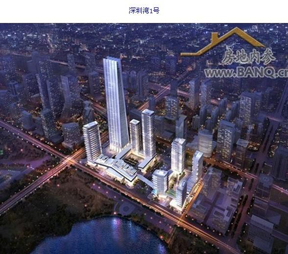 中国铁塔三角塔基础施工图