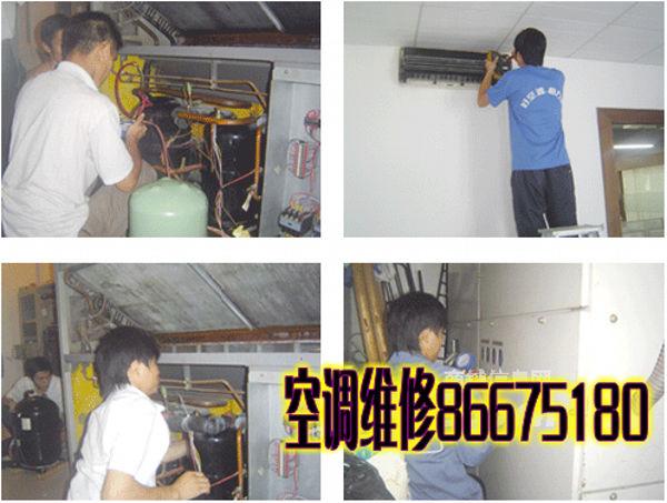 、空调用户提供空调维修、空调拆装,清洗保养等服务。公司维修技师都是通过专业培训(技能技术培训,安全意识培训,服务素质培训)上门服务,质量保证,同一问题,保修2-3月。自成立以来,长期从事空调电器维修服务,专注于各种品牌中央空调及家用空调、冷暖空调安装、维修、拆装、移机、保养、清洗、加雪种(加氟)、漏水处二手空调回收出售、空调配遥控器、空调换管、换支架、打孔、各种空调售后维修。现已与多家公司、工厂、宾馆、酒楼市政单位保持着良好的合作关系。先后在深圳宝安、南山等设立分部网点。 本公司承诺,只要您的一个电话,我