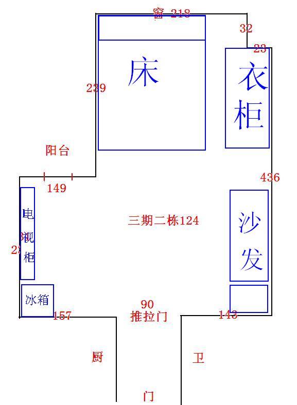单身公寓家具布置方案