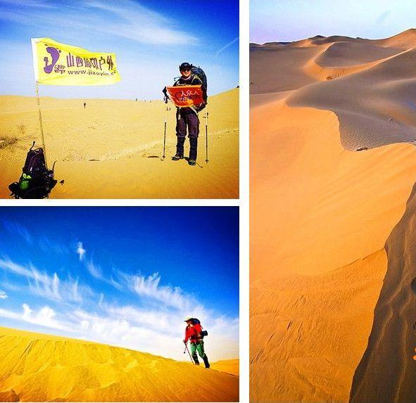 2013国庆节假日,徒步穿越库布奇沙漠,脚印户外强大后勤再次起航.