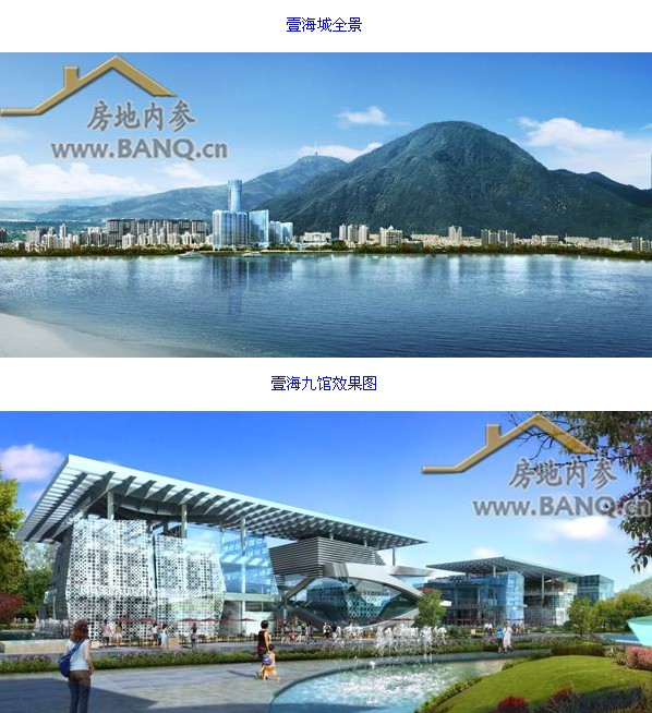 由迪拜塔设计团队,香港ifc设计团队