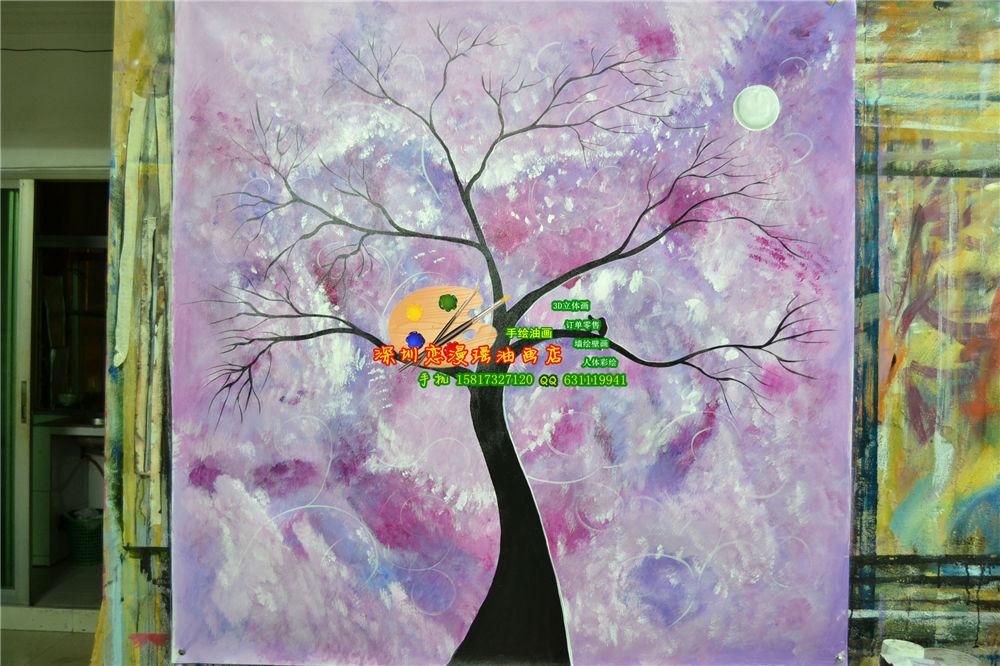 手绘油画 家居配合 装饰画抽象画