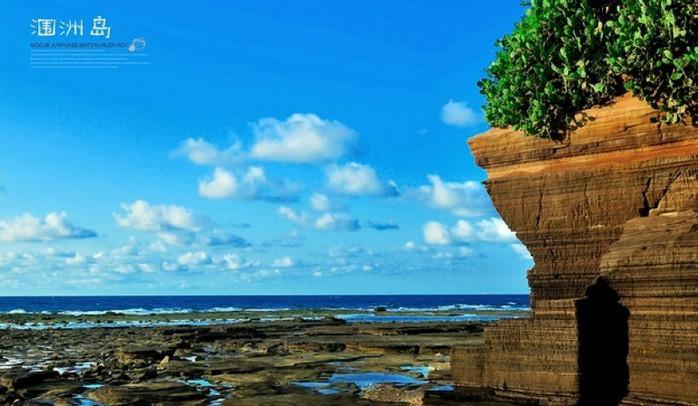 涠洲岛目前由北海市银海区管辖,设涠洲镇.