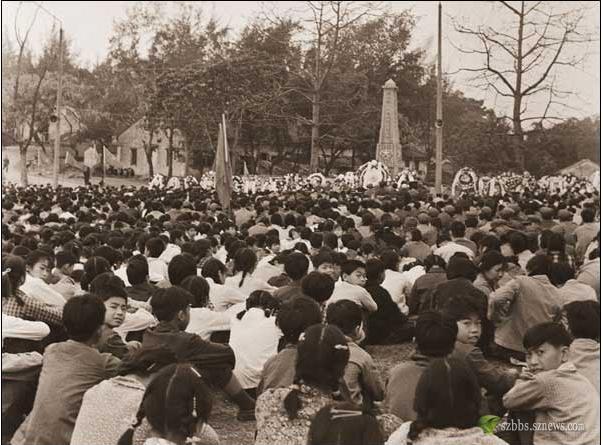 978年深圳 70年代-1978年深圳