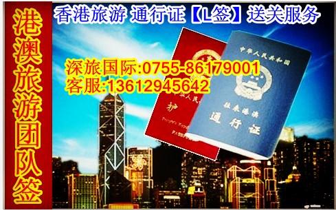 深圳机场到罗湖口岸再到香港一共需要多久时间?