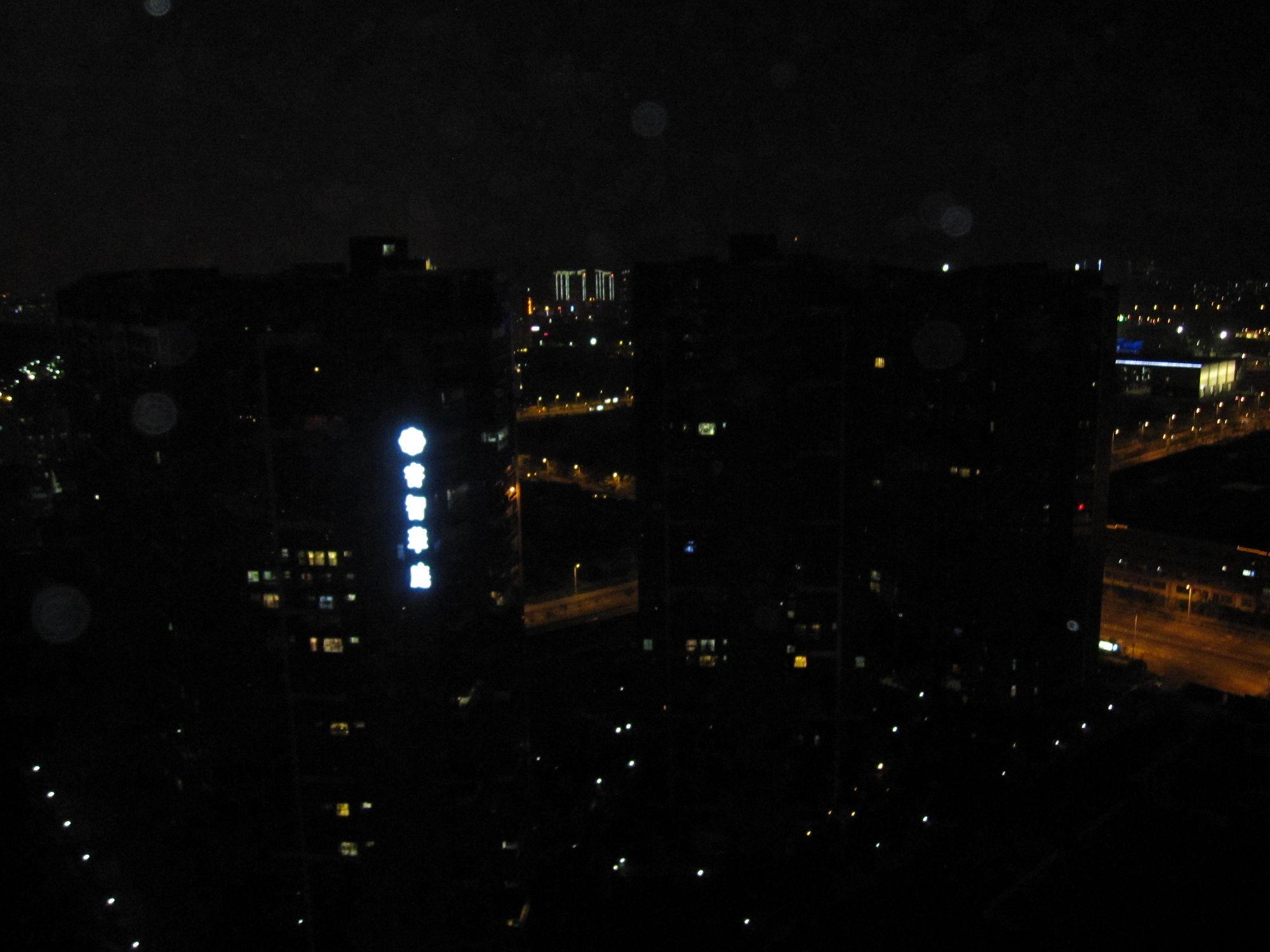 中秋节和lg在康城5栋楼顶:赏月看风景