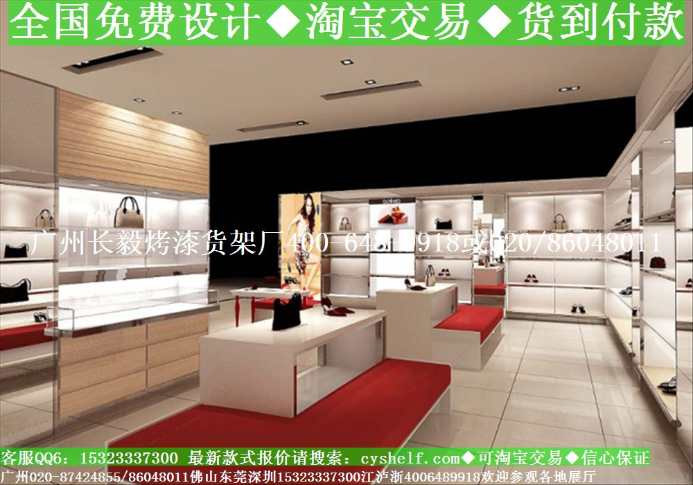最新鞋店装修商场鞋店设计效果图片