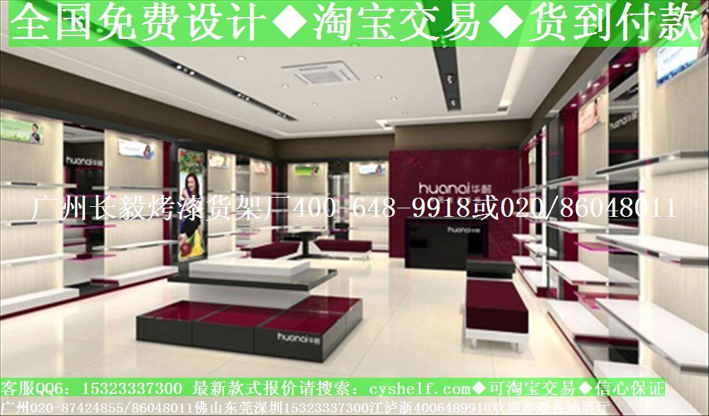 最新鞋店装修 商场鞋店 设计效果图片