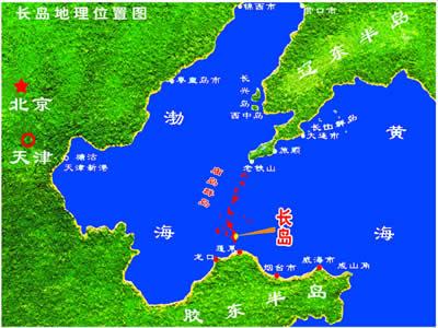 煙臺長島旅游地圖