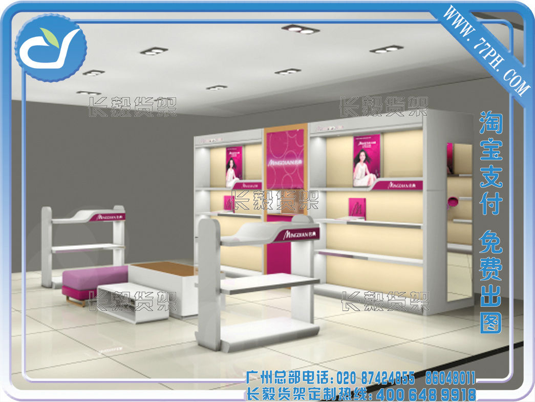 最新鞋店装修 商场鞋店装修效果图 品牌鞋店装修设计