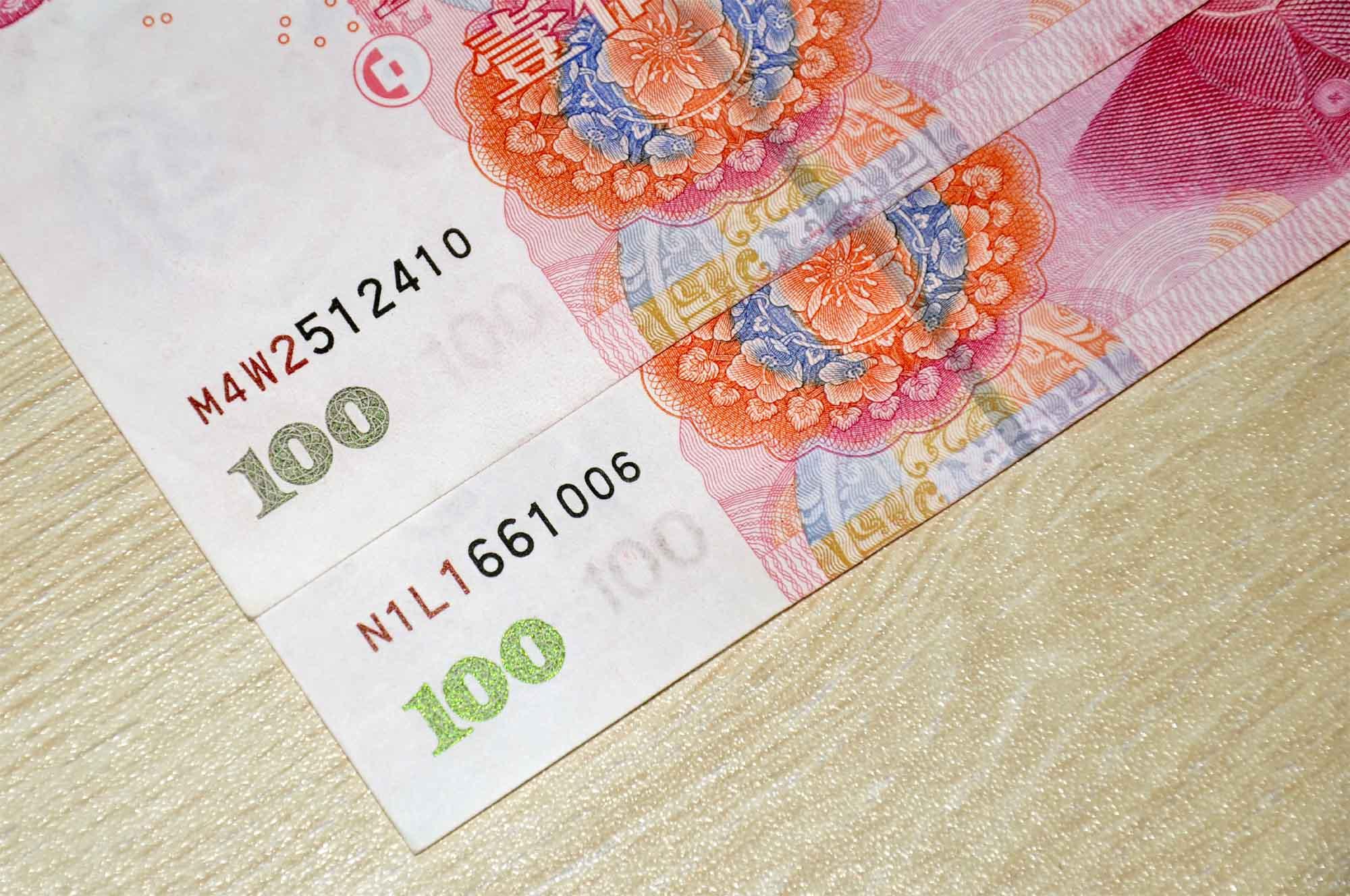 错版2005版百元人民币