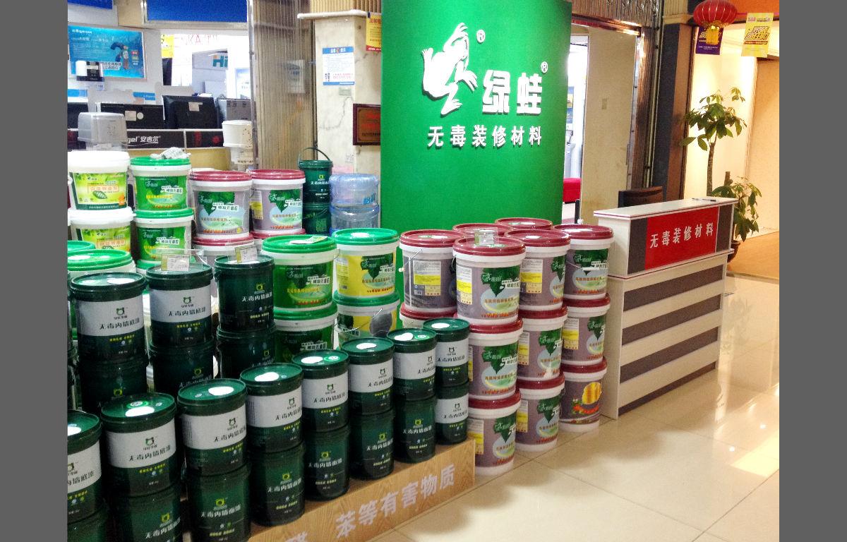 绿蛙无毒装修建材布吉乐安居店正式上线!图片