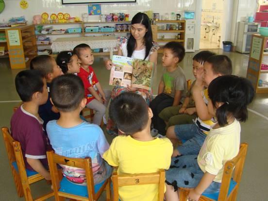 国际幼儿园绘画比赛